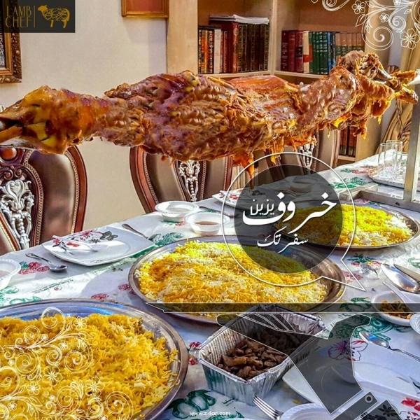 مطعم خروف الشيف جدة المنيو والاسعار والعنوان