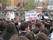 #6мая #митинг #болотная