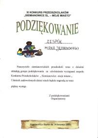 XI Konkurs Siemianowice Moje Miasto 2004