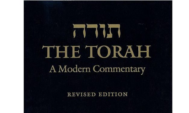 Teaching Chumash Skills using The Torah: A Modern Commentary