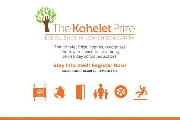 Kohelet Foundation Launches Kohelet Prize