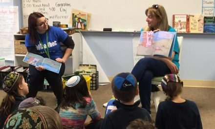 When Working to Teach Hebrew Language Effectively Inspires Collaboration