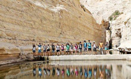 Teaching teenagers about Israel