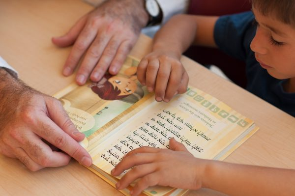 The Siddur as an Educational Resource for Tefilla education