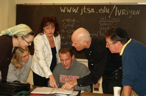 JTSA Ivriyon: Hebrew Immersion Institute for Day School Educators