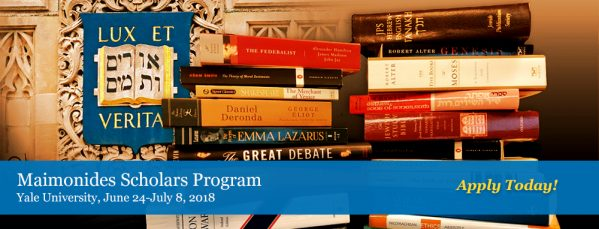 Maimonides Scholars Program: Scholarship Essay Contest