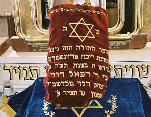 Announcement: Ateret Zvi Prize in Hiddushei Torah