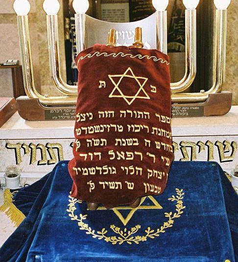 Announcement: Ateret Zvi Prize in Hiddushei Torah