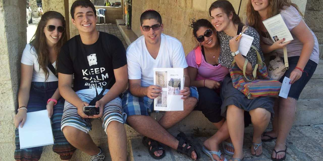Israel ScaVentures: Successful Tour Gaming from an Educator's Perspective