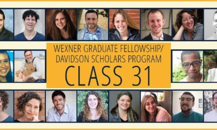 Meet the Wexner Graduate Fellowship/Davidson Scholars Program Newest Class