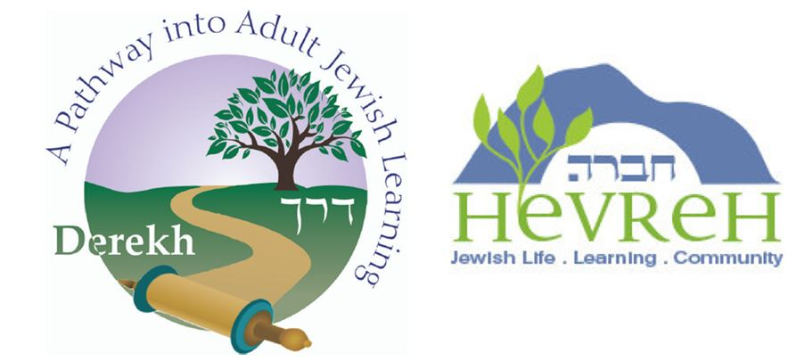 Harvesting Jewish Wisdom: A Weekend Retreat of Jewish Learning, Community Building & Spiritual Growth