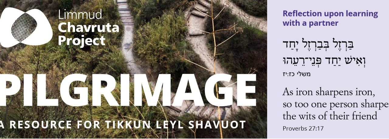 Limmud Chavruta Project issues Tikkun Leyl Shavuot resource