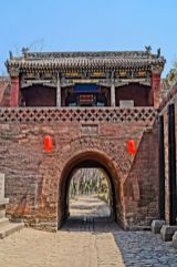 Forteca Zhangbi