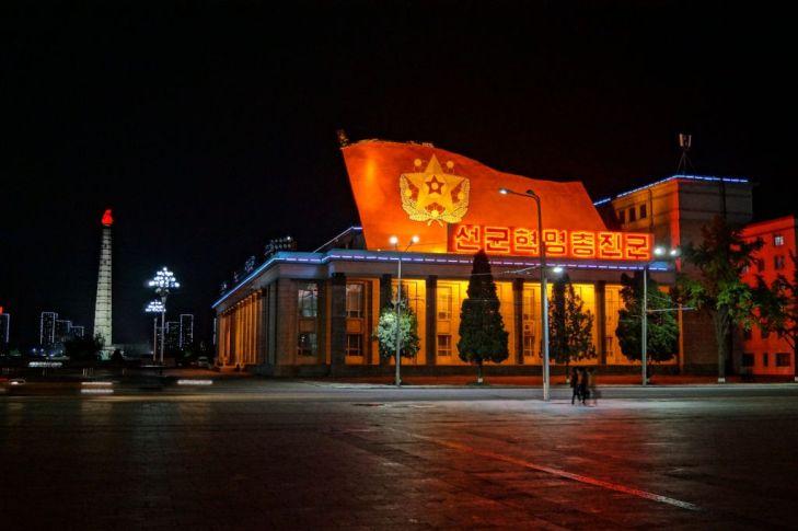 Pjongjang - Plac Kim Ir Sena