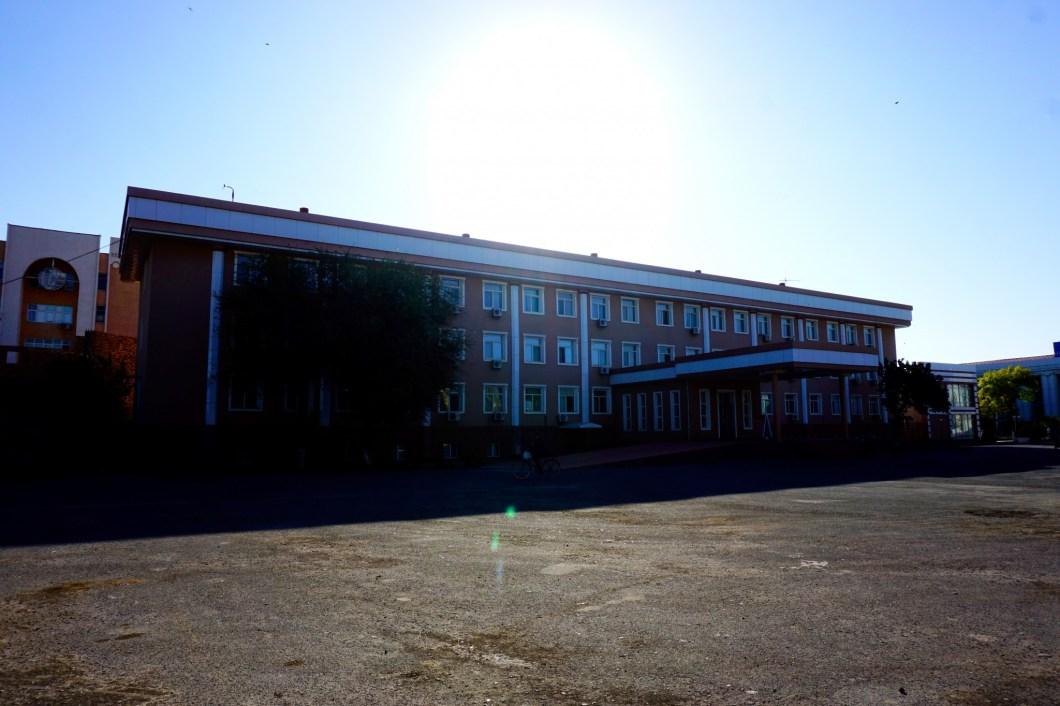 Hotel Nukus