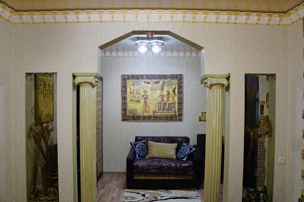 Bielce - egipcki apartament