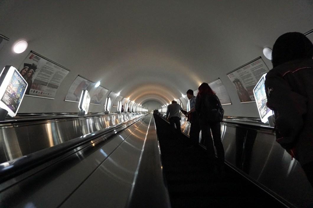 Almaty - metro
