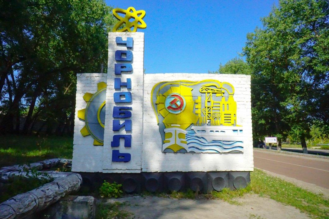 Czarnobyl - checpoint wyjściowy
