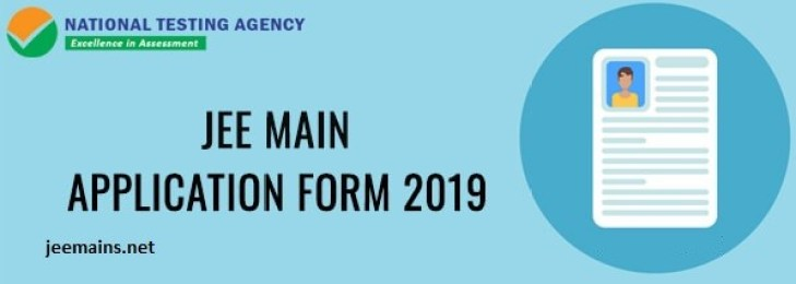 JEE Main Application Form 2019: Available @jeemain.nic.in