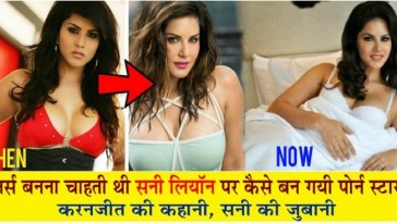 Biography Of Porn Star Sunny Leone
