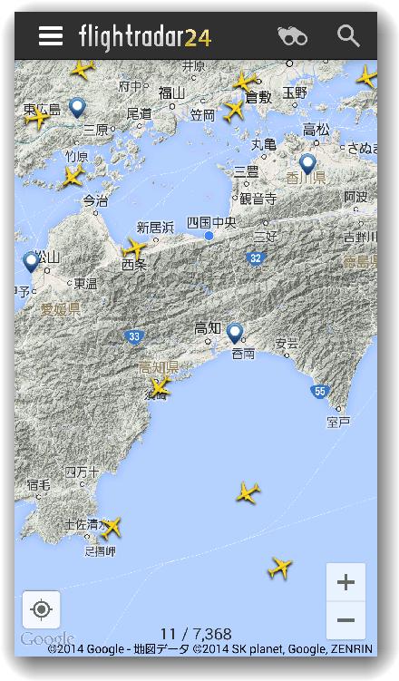 Screenshot_2014-11-21-20-41-11