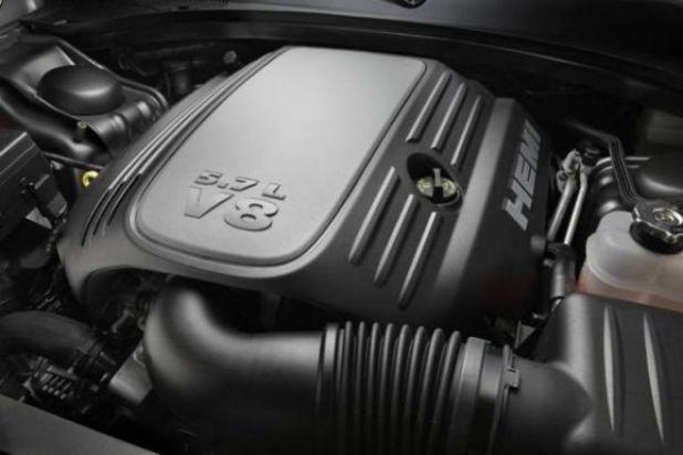 2020 Dodge Magnum engine