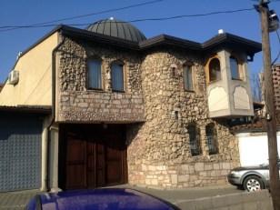 STONER BUILDING