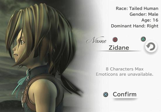 Final Fantasy IX - Zidane