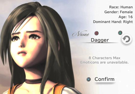 Final Fantasy IX - Garnet