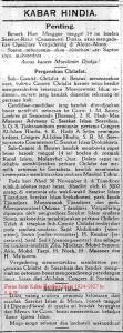 Potongan Surat Kabar Bendera Islam tentang Komite Khilafat di Cianjur
