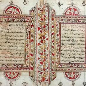 Jejak Tafsir Qur'an di Indonesia