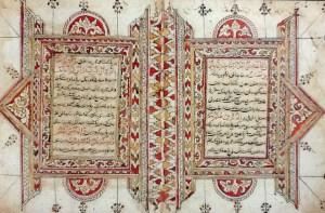 Sebuah naskah Tafsir Quran di Perpustakaan Nasional, Jakarta. Ayat Al Quran dalam warna merah dan tafsir (komentar) warna hitam. -  (Illuminations : 1996)