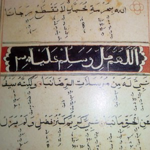 Tafsir Qur'an dari Perpustakaan Nasional Indonesia, Jakarta.