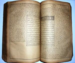 Halaman permulaan surah At-Taubah dari naskah Turjumanul Mustafid yang dicetak di Mumbai, negara bagian di India, pada 1370 H/1951 M. Naskah ini dijumpai di Geurugok, Gandapura, Bireuen. Sumber Foto: Misykah.com