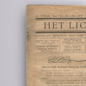 Het Licht edisi 7-10, (September - Desember) 1933