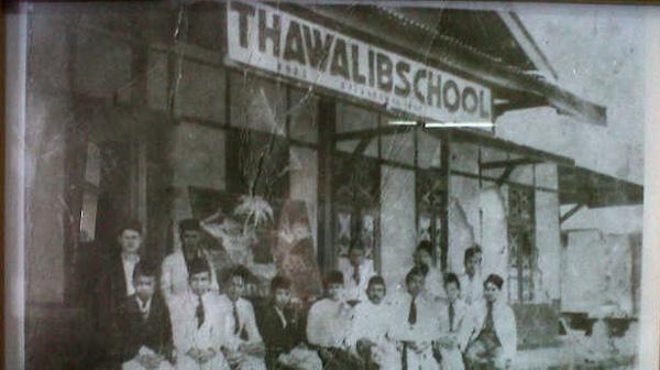 Sumatera Thawalib: Sumber foto: http://www.jpnn.com/read/2015/09/14/326501/Sumatera-Thawalib,-Sekolah-Modern-Islam-Pertama-di-Indonesia-
