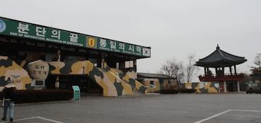 DMZ korea Dorasan