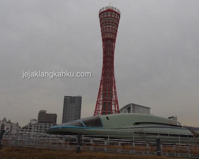 memorial kobe port japan 1