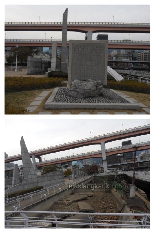 memorial port kobe japan 5-1