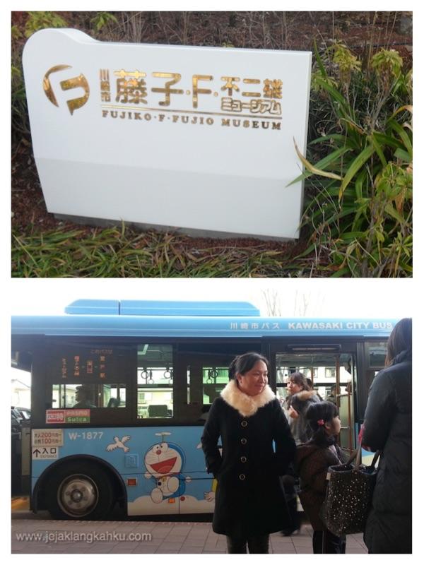 fujiko fujio museum kawasaki 1