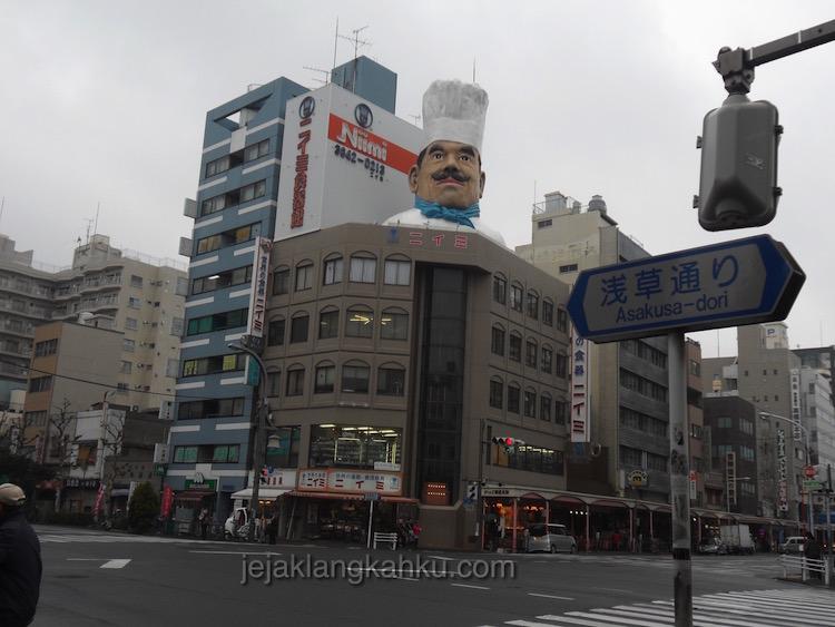 kapabashi tokyo 3
