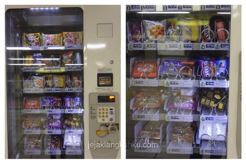 vending machine 1-1