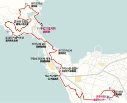 아마쿠사・레이호쿠 코스 |규슈올레|규슈관광추진기구