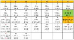 akajabong-jan-2017-schedule