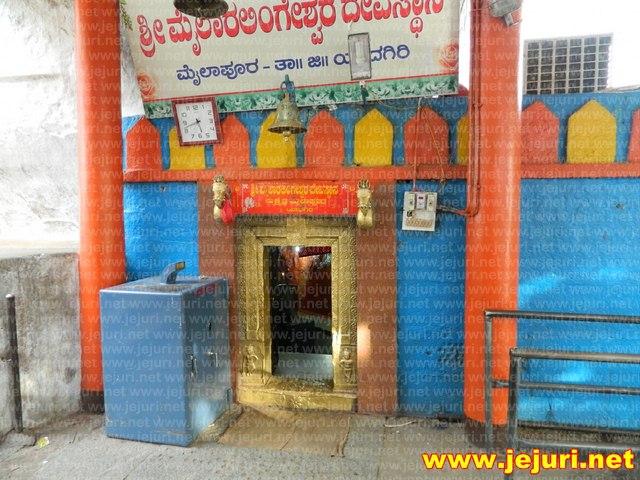 mailapur - mailar temple