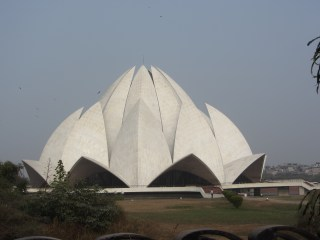 The Bahai House of Worship