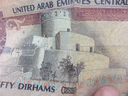 The Fort on a 50 dirham note