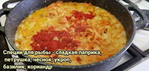 Как вкусно и быстро приготовить минтая с овощами под соусом в сковородке: новый рецепт
