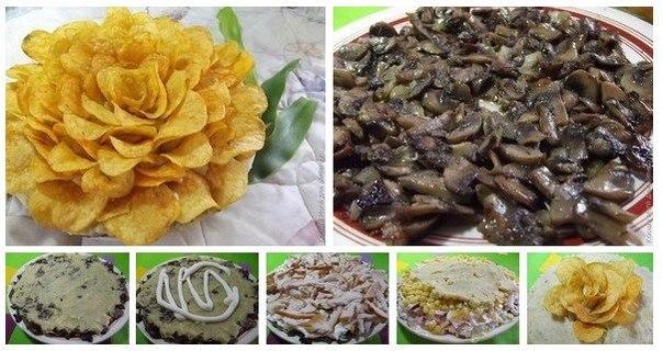Как приготовить салат роза с чипсами