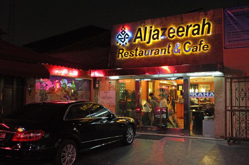 Aljazeerah Restaurant Cafe